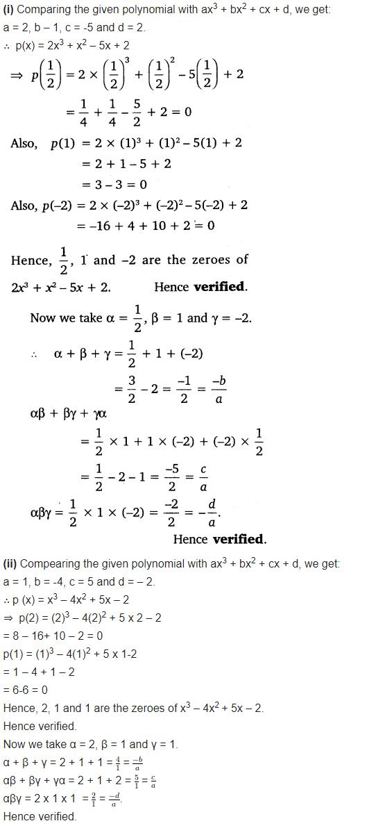 Ncert Solutions For Class 10 Maths Chapter 2 Polynomials Ex 2 4 Maths Ncert Solutions Math Polynomials