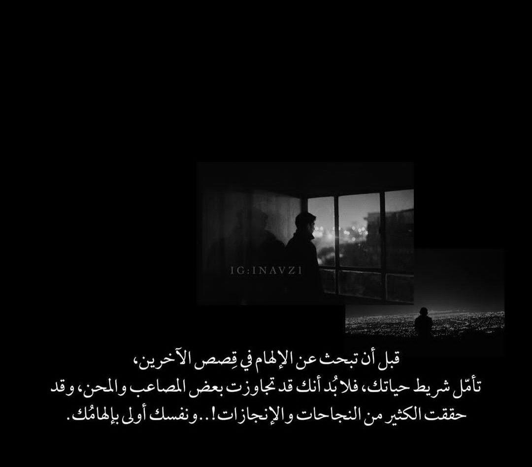 معنى Self Esteem بالعربية