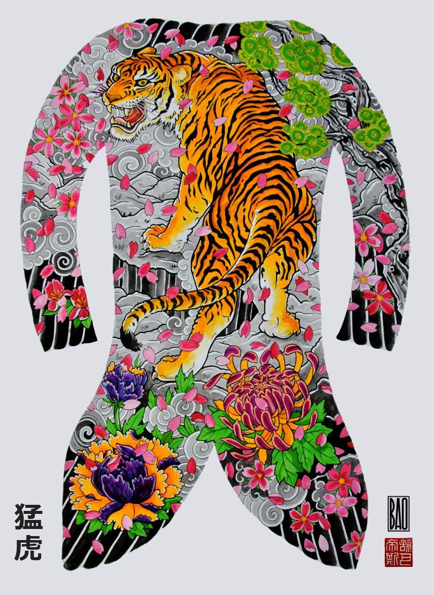 ... — Watercolor print / Tiger 猛虎 by BAO