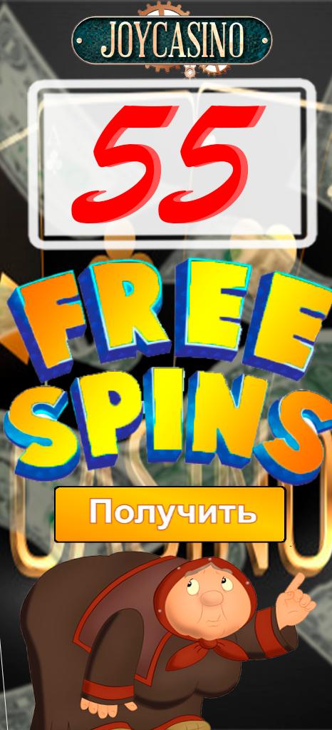 топ казино на деньги