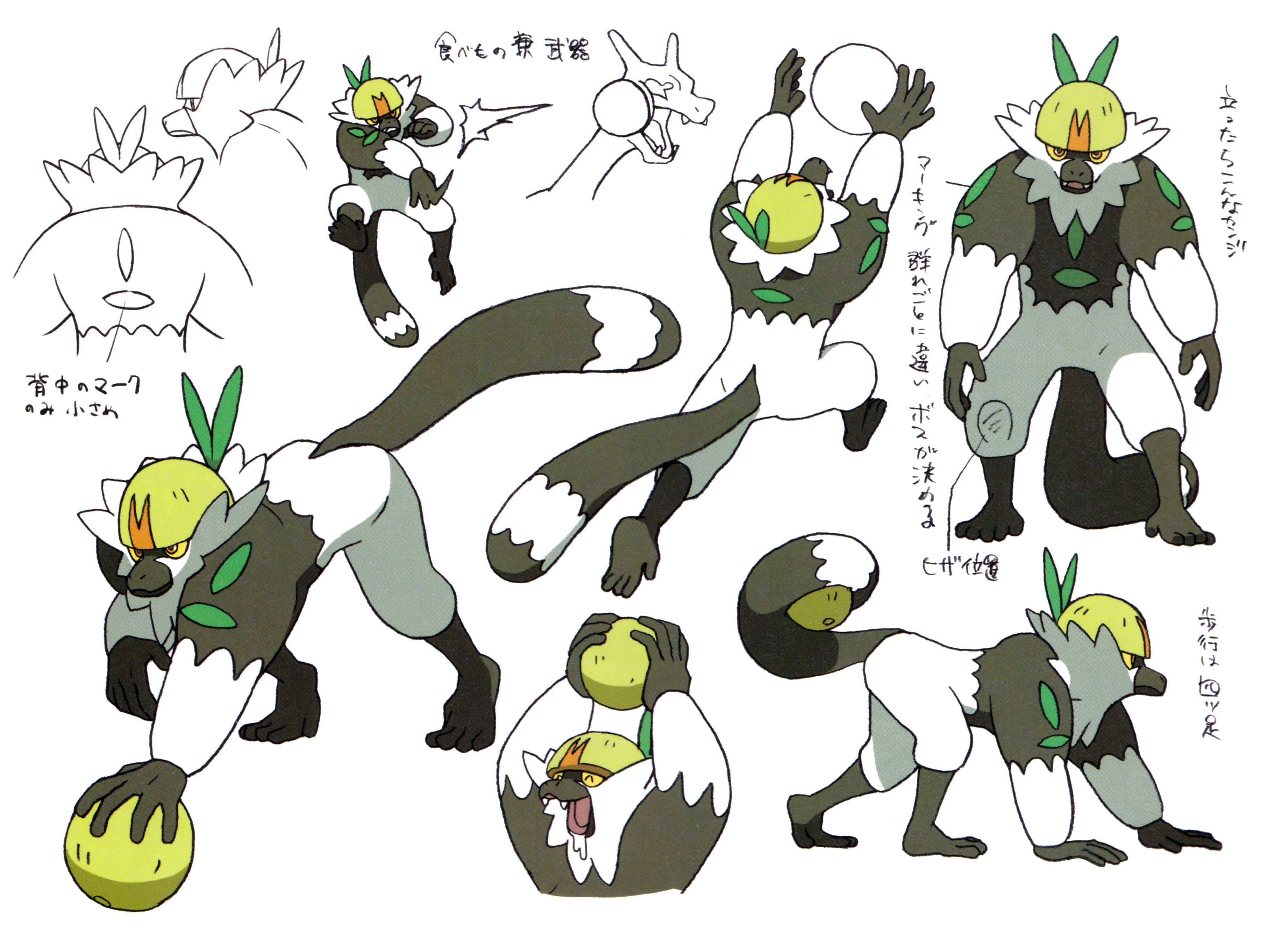 Passimian S Reference Sheet Pokemon Sun And Moon Pokemon Sketch Concept Art Books Pokemon