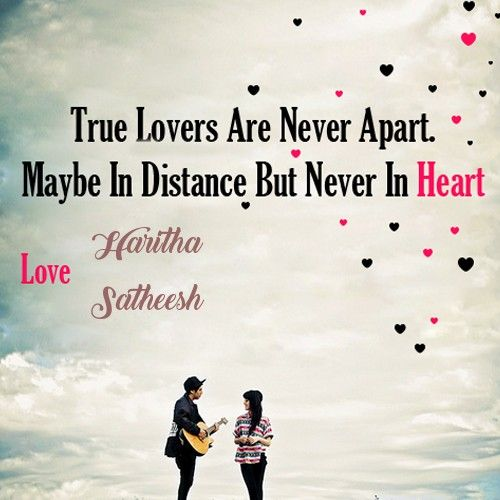 Write Boy And Girl Name Romantic Love Quotes Pictures