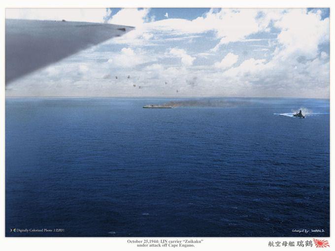 ijn_zuikaku_cape_engano_oct_25_1944_b2