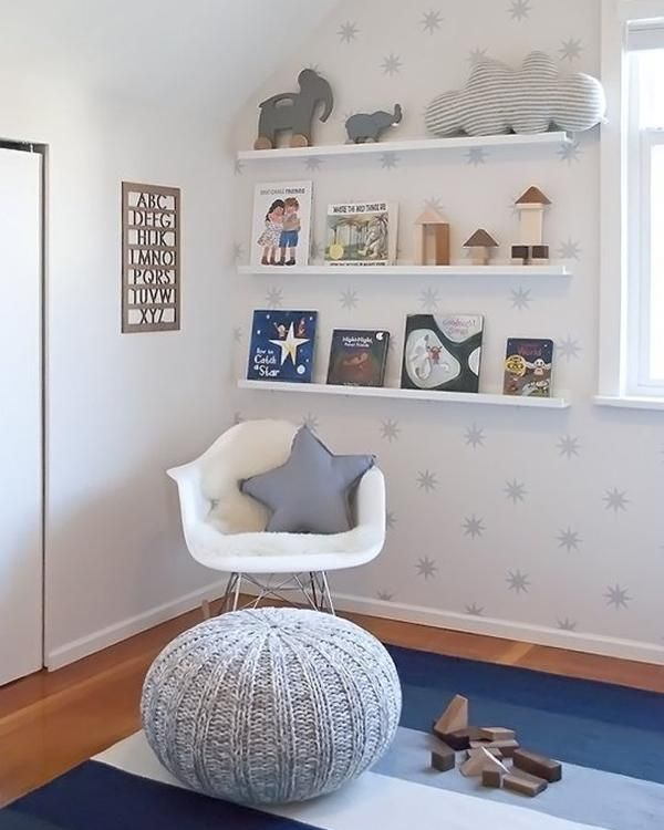La habitaci n de beb con estrellas hudson fotos for Habitacion completa bebe boy