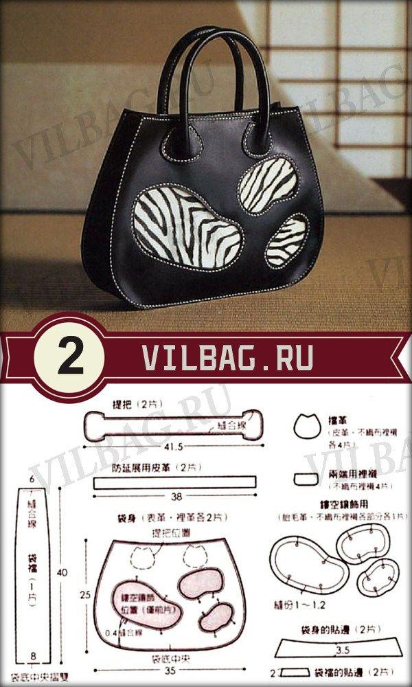 ecb32fe29a83 Коллекция выкроек сумок