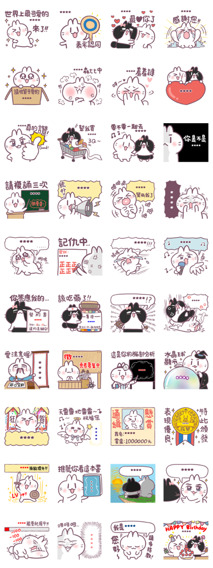 Bosstwo Cute Rabbit Custom Stickers Sticker For Line Whatsapp Android Iphone Ios Custom Stickers Cool Stickers Line Sticker