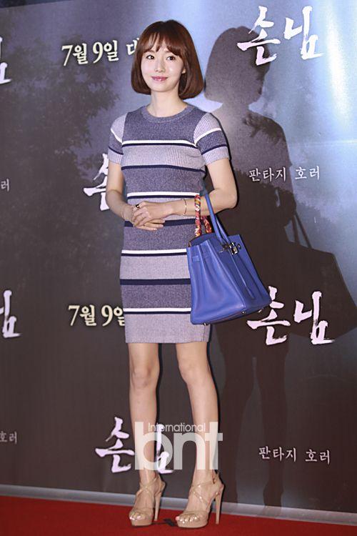 Krystal Airport Fashion Official Korean Fashion Fashion Korean Fashion Krystal Jung Fashion