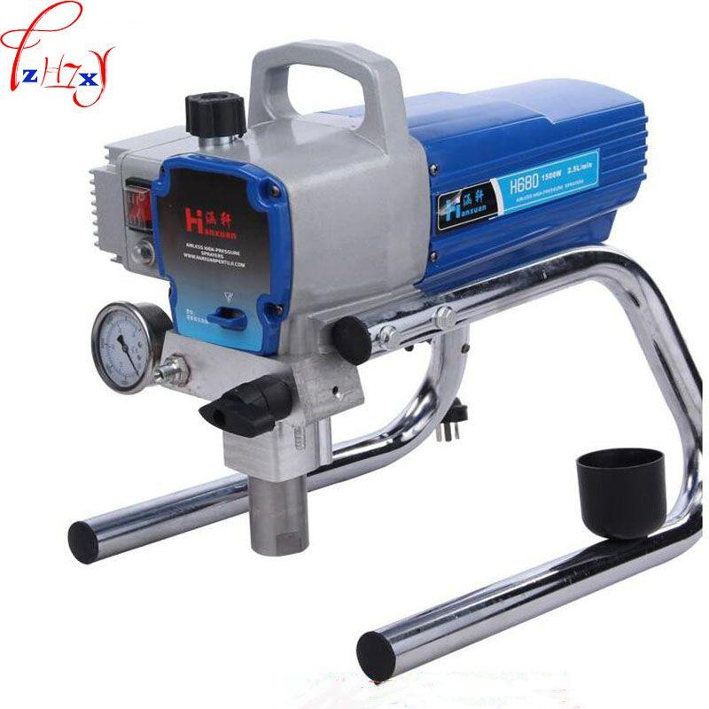 H680 High Pressure Airless Spraying Machine Professional Airless