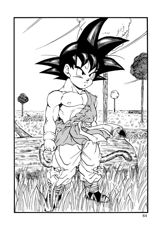 Fan manga dragon ball z les meilleurs doujinshi sur - Dessin manga dragon ball z ...
