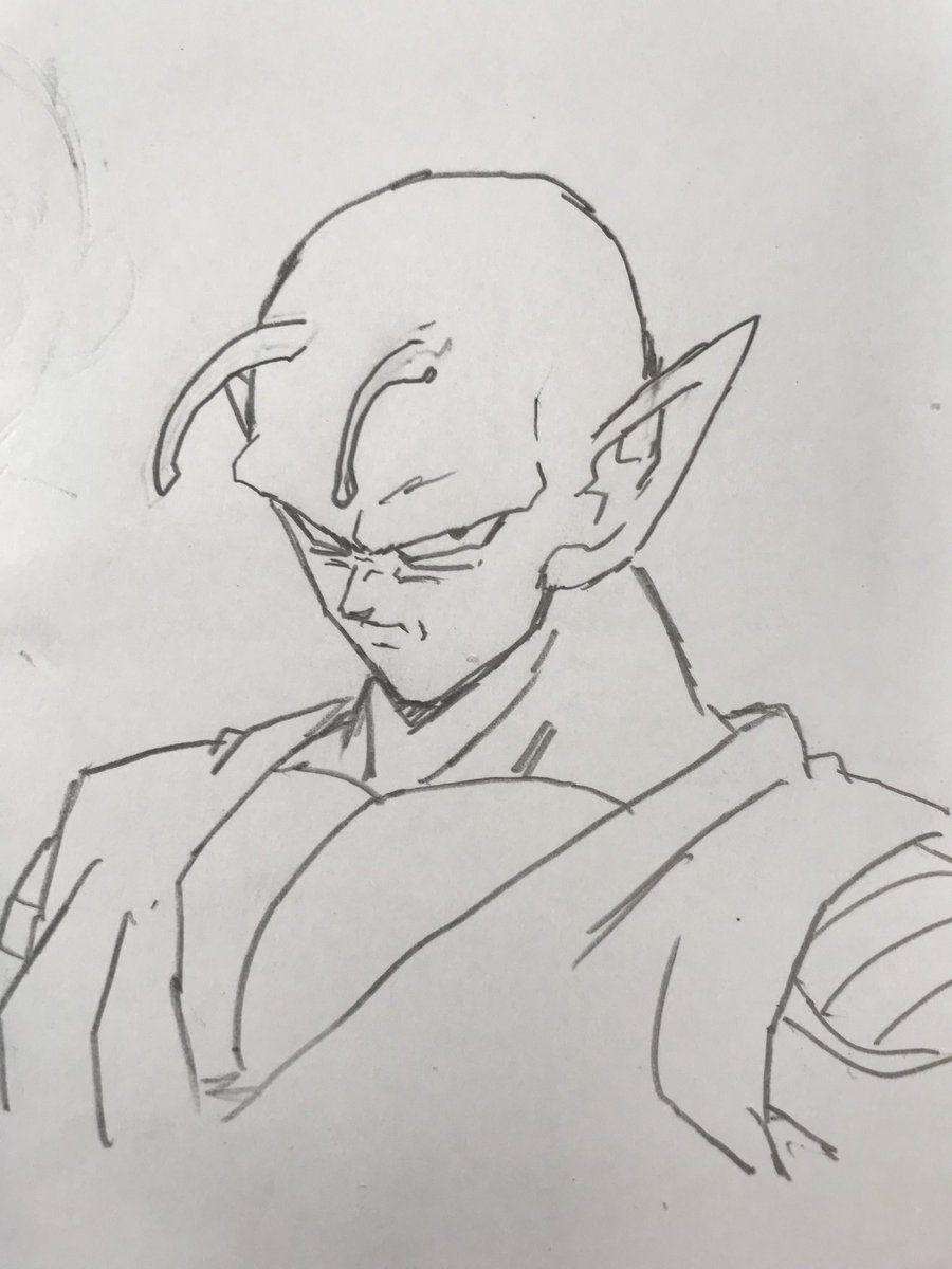 Piccolo Dragon Para Dibujar Dibujos De Dragon Dibujo De Goku