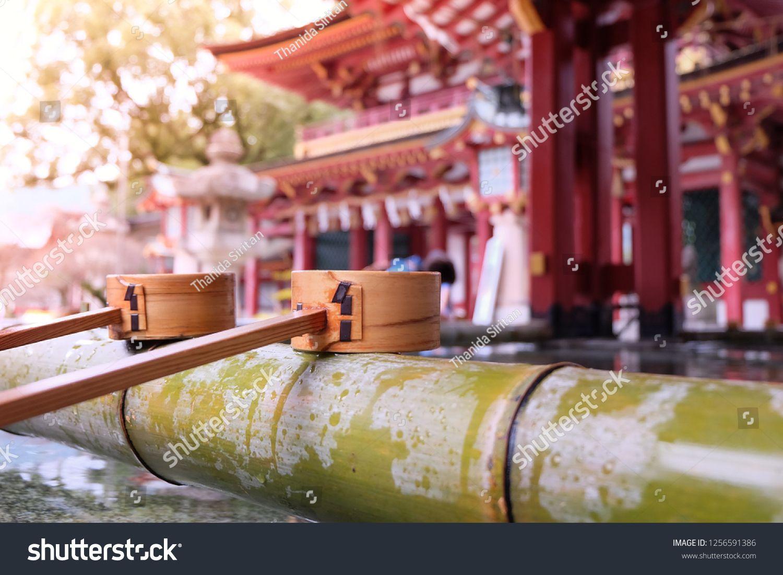 Chozuya or Temizuya or Shinto water ablution pavilion on bamboo with Dazaifu shrine, Fukuoka, Japan. #Sponsored , #spon, #water#ablution#Shinto#Chozuya