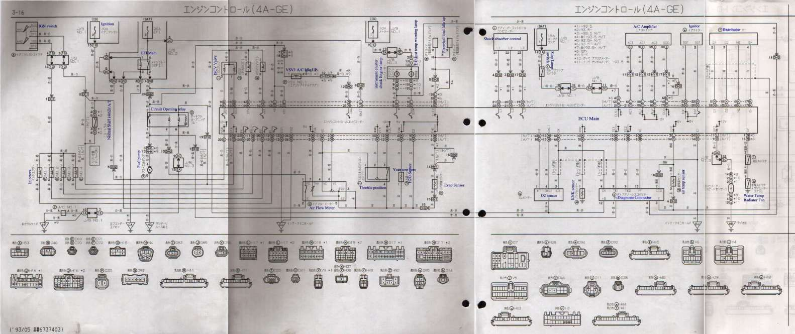 Toyota 4efte Engine Wiring Diagram And Toyota Efte Wiring Diagram Wiring Library Electrical Wiring Diagram Electrical Diagram Toyota