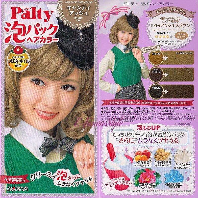 New Japan Dariya Palty Bubble Trendy Hair Dye Color Dying Kit Set
