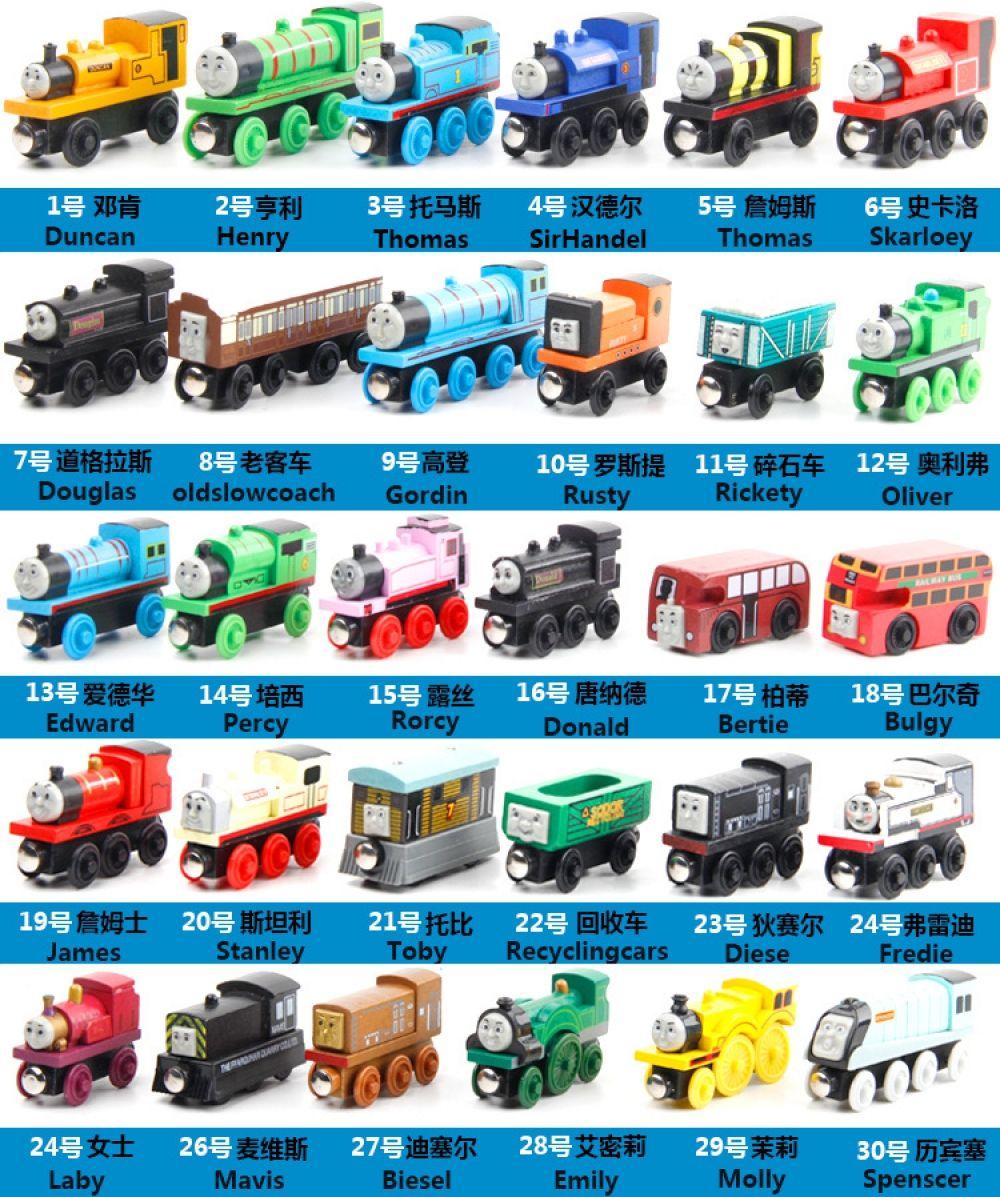 53 Model 10pcs Lot New Thomas Anime Wooden Railway Trains Toy