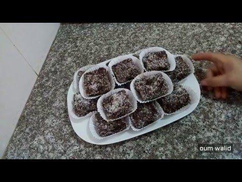 شهيوات ام وليد مربعات بالشوكولا و جوز الهند Chocolate Biscuits Traditional