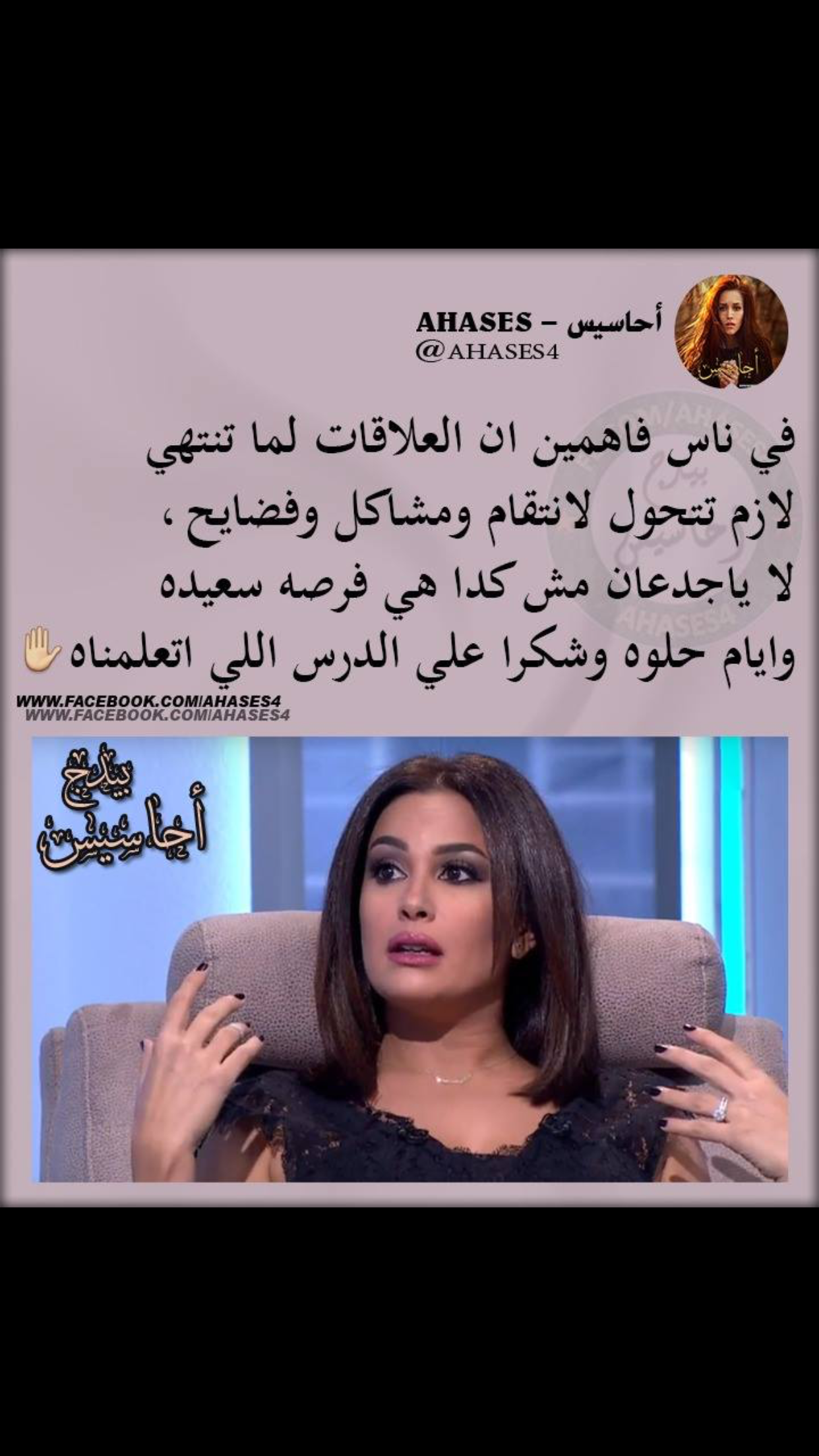 لأنهم مااتربوش ع الاخلاق و احترام العيش والملح والذكريات S M Arabic Quotes Wisdom Quotes Life Touching Words