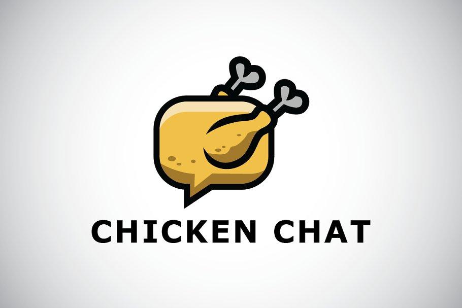 Chicken Dinner Chat Logo Template Chicken Logo Logo Templates Pizza Logo