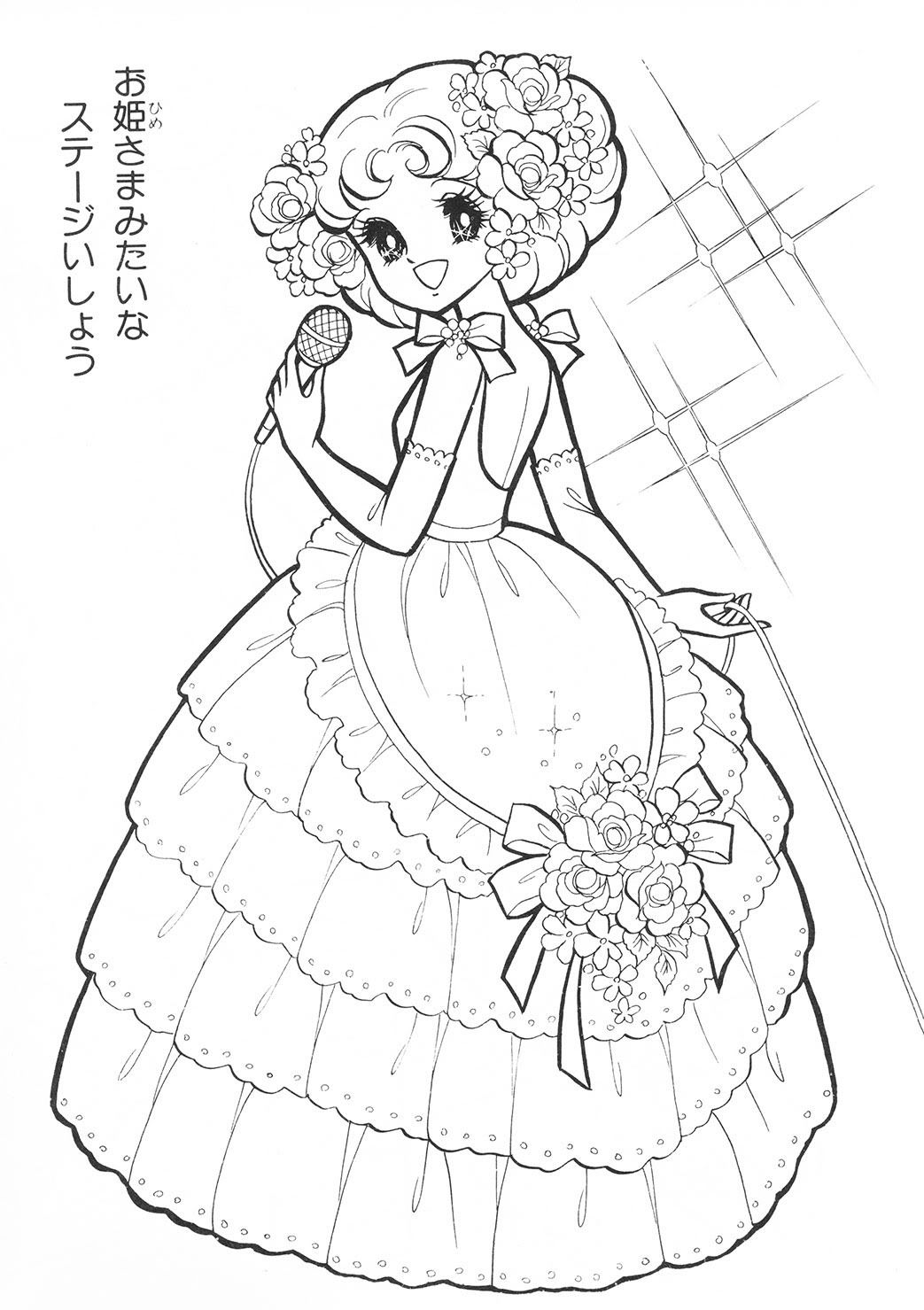 photo melody pops 09 jpg coloring pages pinterest