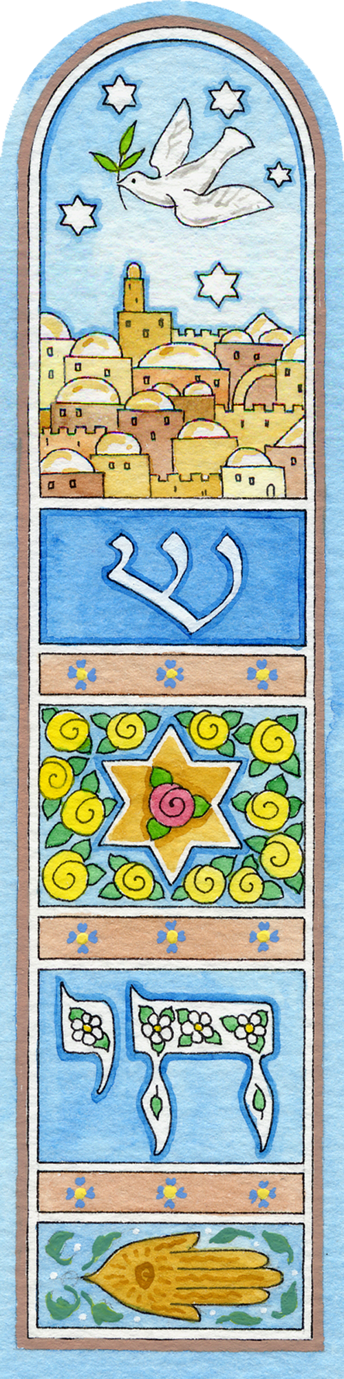"Mickie Caspi's Beautiful Judaic Designs Are Richly Colored With Fine Details That Shine Through The Acrylic Mezuzah. Double Stick Tape Attaches Easily To The Back So There Is No Hammer Or Nail To Damage The Mezzuzah Or Door! The Mezzuzah Is Approximately 1"" Wide X 4"" Tall."