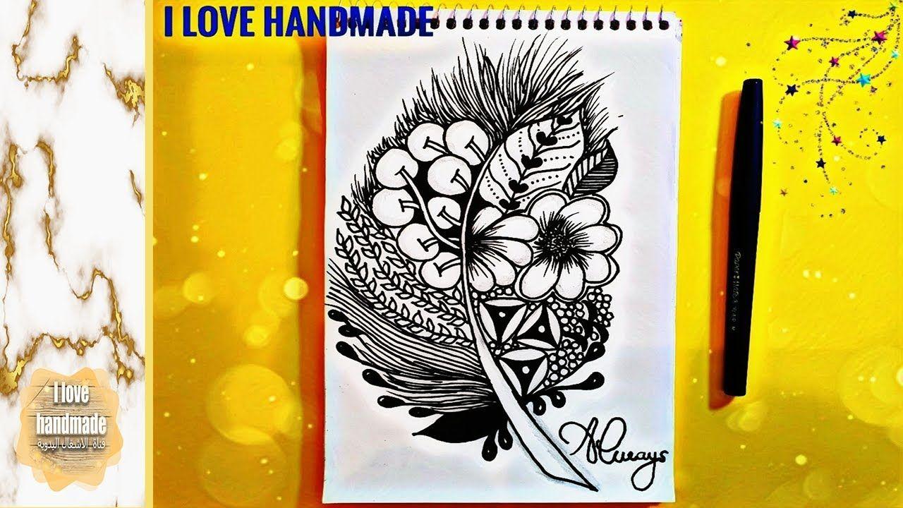 Draw Feather With Flowers رسم ريشة جميلة جدا بطريقة مختلفة وبسيطة Handmade My Love