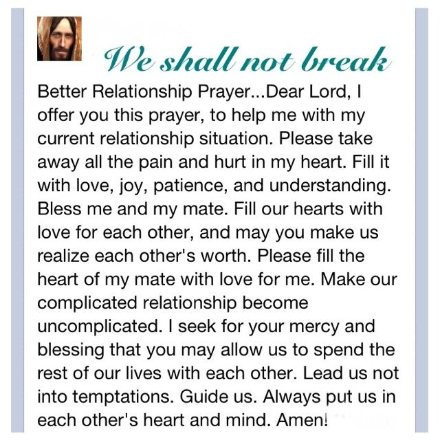 how to pray for a relationship to work