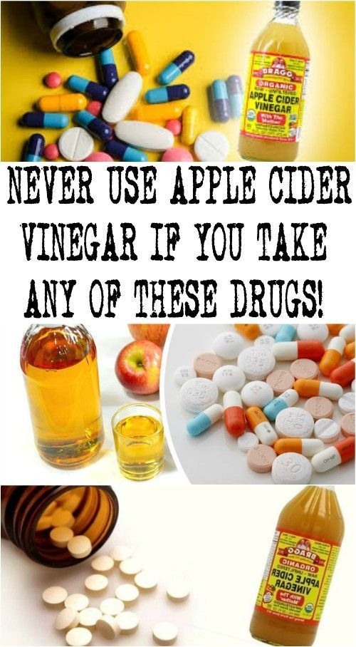 never use apple cider vinegar if you take any of these drugs #applecidervinegarbenefits