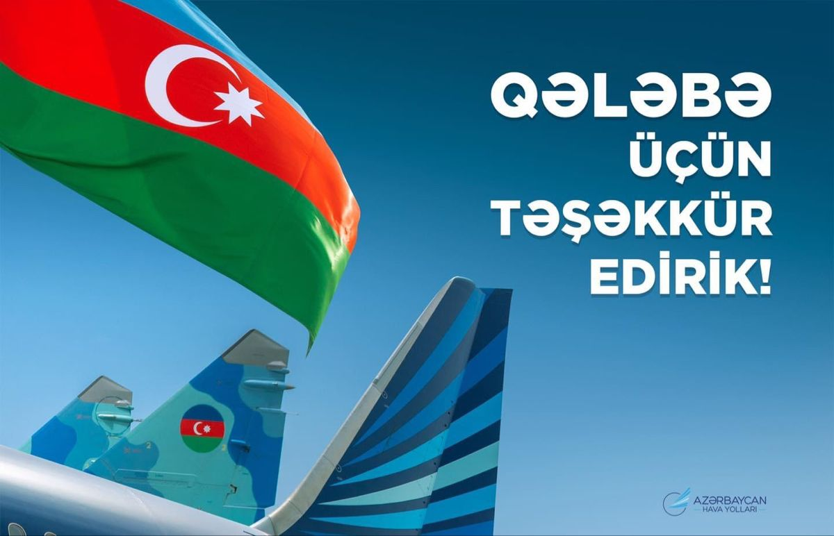 Pin By Minara On Azerbaijan Outdoor Decor Wind Sock Decor