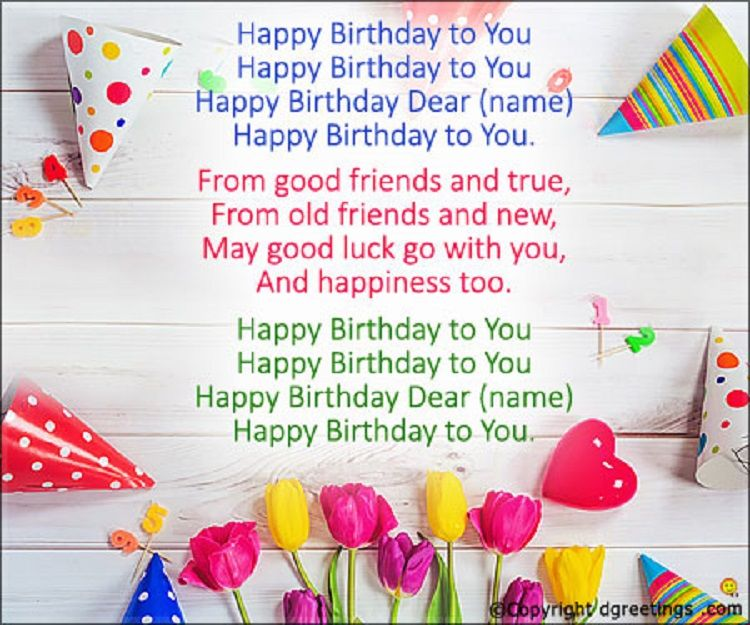 Happy Birthday Invitation Card With Name N Song