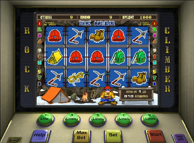 Игровые автоматы играть онлайн скалолаз inurl profile php игровые автоматы онлайн бесплатно играть