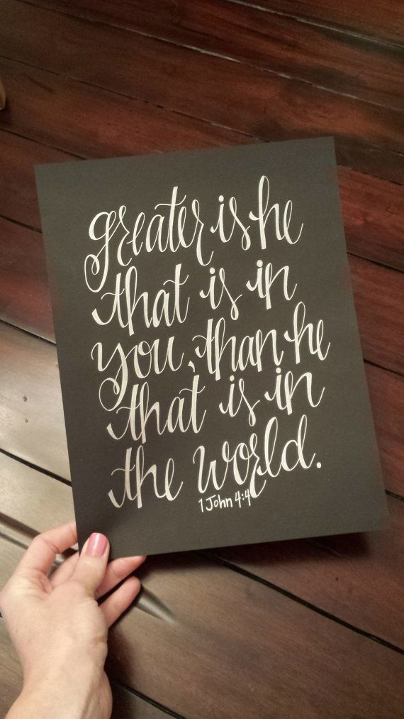 Handwritten lettering / calligraphy print - Greater is he that is in you, than he that is in the world. Bible scripture. 1 John 4:4