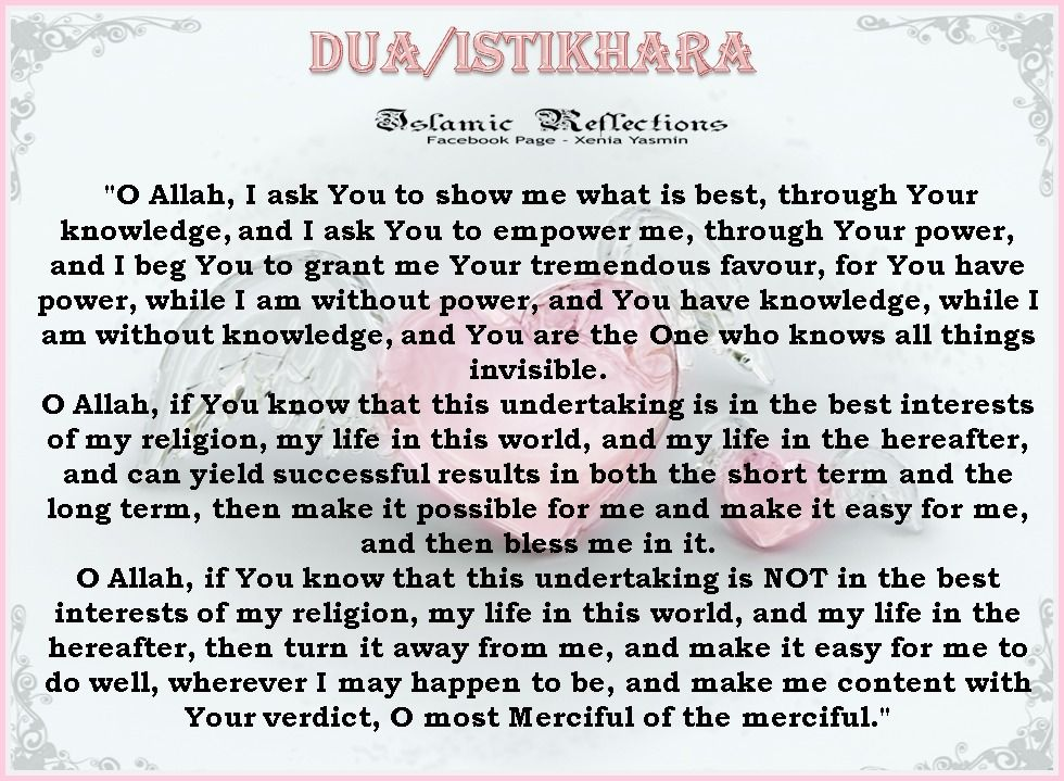 Dua in English duaistikhara English Muslim prayer