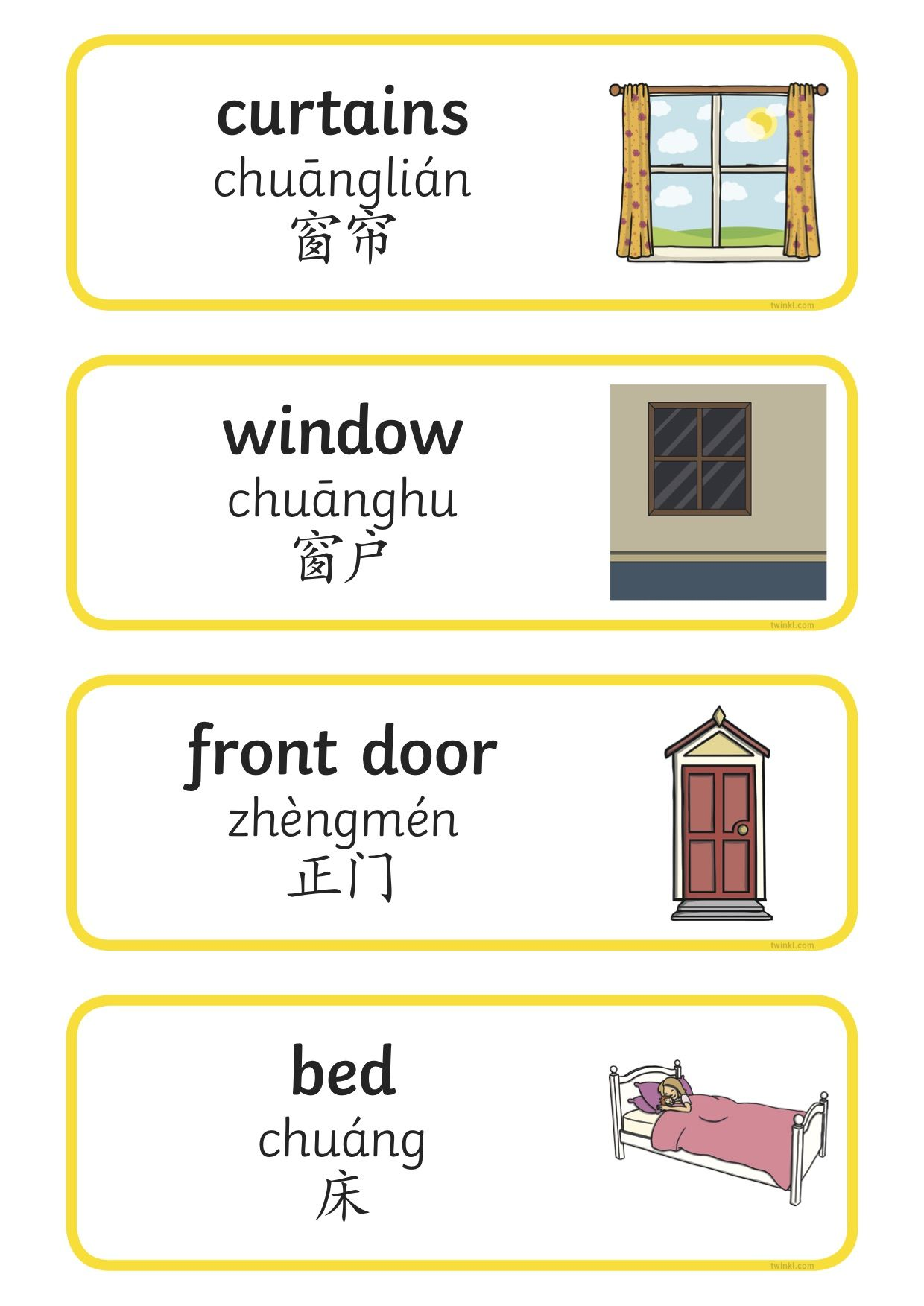 Home Corner Word Cards