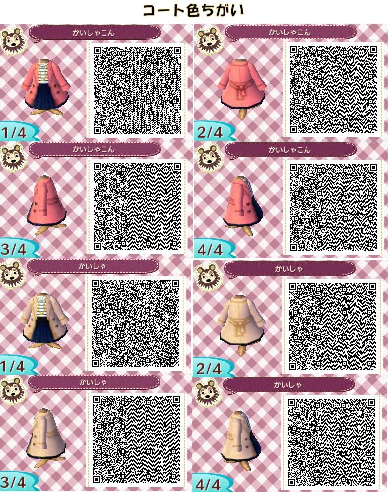 Animal crossing new leaf qr codes dress for Agrandissement maison animal crossing new leaf