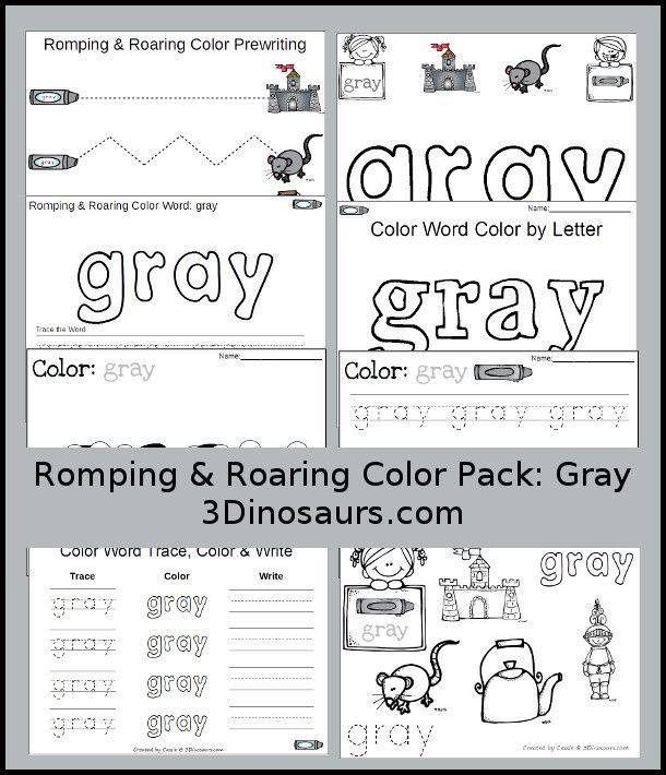 free romping roaring color pack gray 8 pages of printables to work on best of kids and. Black Bedroom Furniture Sets. Home Design Ideas