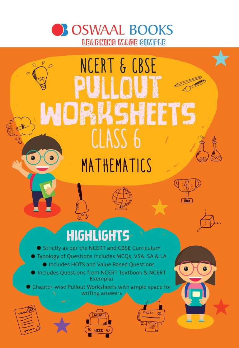 Oswaal S Ncert Cbse Pullout Worksheets Are Available For Classes