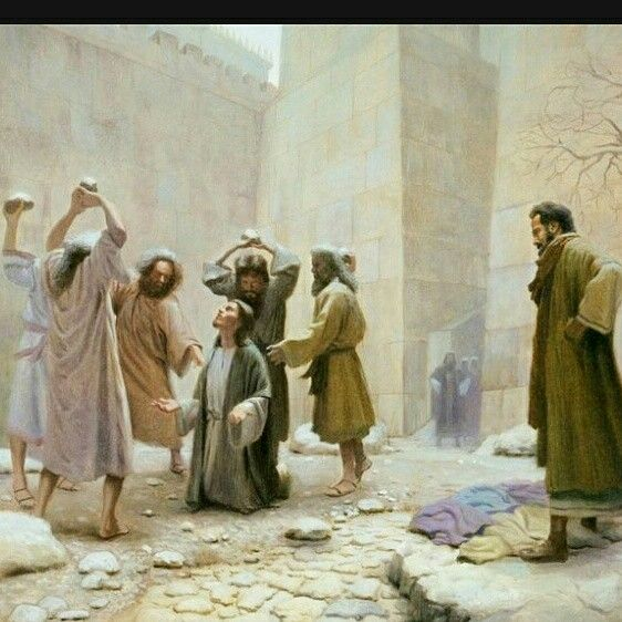 "The Stoning of Stephen"" Acts 7:54-60 When the members of the Sanhedrin heard this, they were furious and gnashed th… 