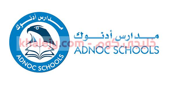 Pin By El Sayed On وظائف الامارات In 2021 School Sports