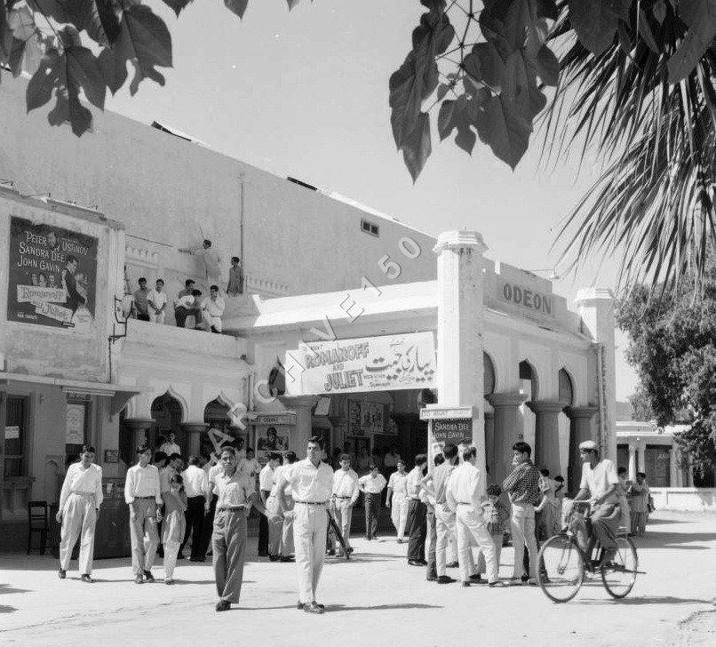 Odeon cinema, Rawalpindi | odeon | Karachi pakistan