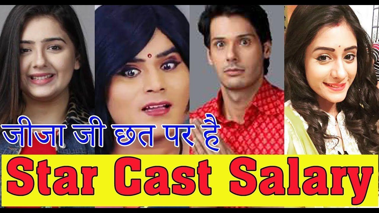 जीजा जी छत पर है $ Actors Salary | Babli Rawat