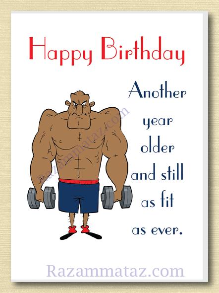 African American Male Birthday Card D – Male Birthday Greetings