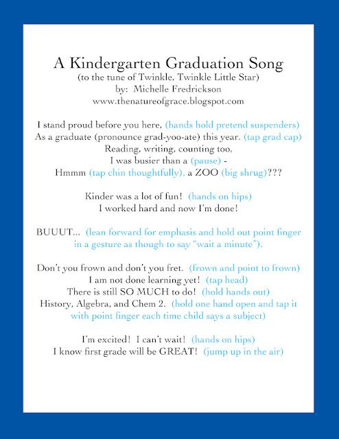 kindergarten graduation song just change a few words and its my new