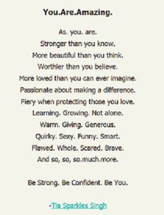 you are beautiful than you think