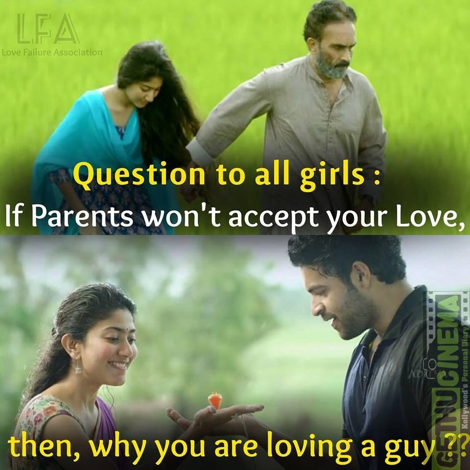 Love Failure Memes In Tamil 2018 Latest Tamil Cinema Memes Gethu Cinema Love Failure Boys Life Memes
