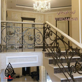 F ارت فورجلي بوابات جرار ومجموعة من هندريل السلالم Stairs Home Decor Home