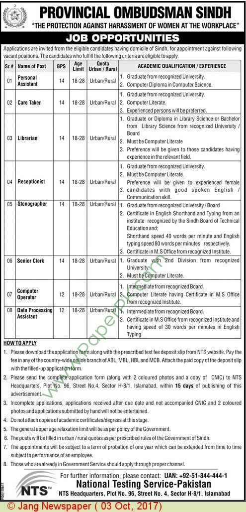 Provincial Ombudsman Sindh Islamabad Jobs Jobs In Pakistan - ombudsman resume