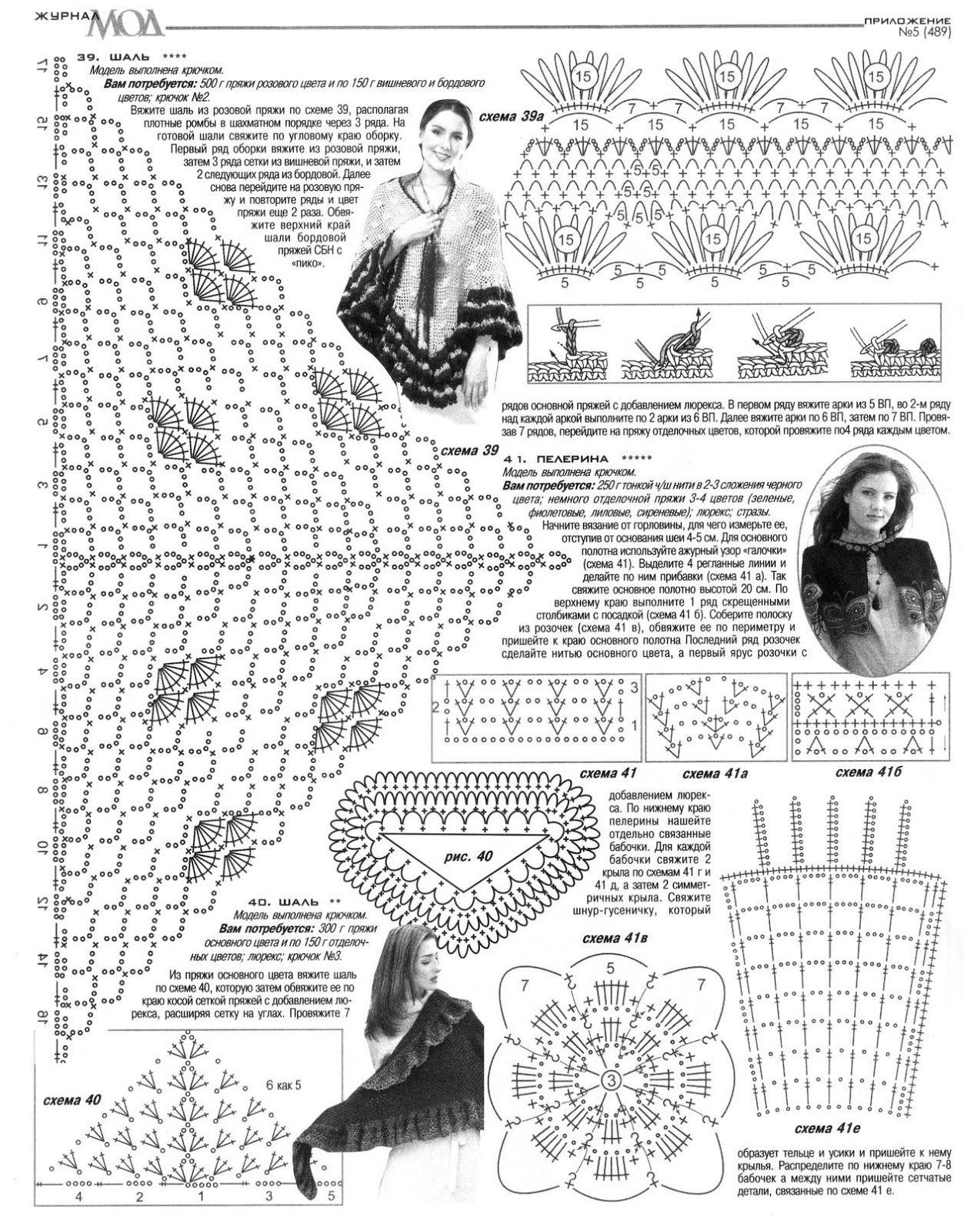 Bolero Mariposas Patrones - Patrones Crochet | Capas y pashminas ...