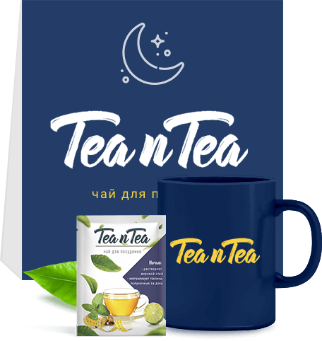 TEA n TEA чай для похудения в Дудинке
