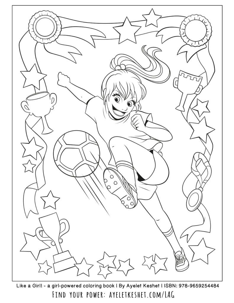 Free sample page from ulike a girlu the empowering coloring book