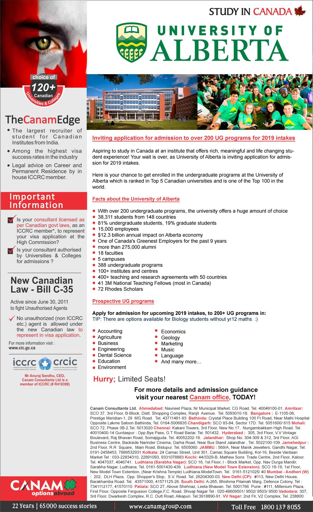 Study In University Of Alberta Canada University Of Alberta