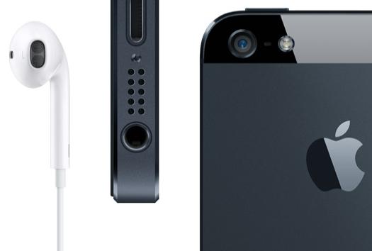 iPhone 5: le novità musicali del nuovo gioiellino Apple • Link: http://themusicportrait.com/2012/09/13/iphone-5-le-novita-musicali-del-nuovo-gioiellino-apple/